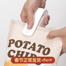 日本LsaC便携手压ao料袋加热封口器保鲜袋密封器封口夹
