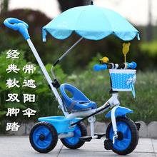 儿童三轮sa1推脚踏车ma车宝宝婴儿1-3岁玩具