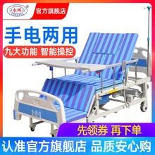 永辉带sa孔家用电动ui医疗床多功能床家用医用病床