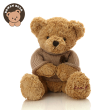 柏文熊sa迪熊毛绒玩ui毛衣熊抱抱熊猫礼物宝宝大布娃娃玩偶女