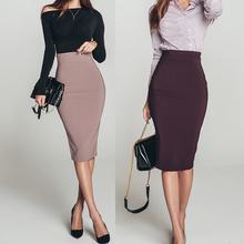 过膝职业半身裙高腰显瘦黑色包臀裙sa13021sa身一步裙女春夏