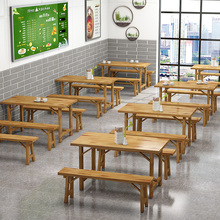 (小)吃店sa餐桌快餐桌en型早餐店大排档面馆烧烤(小)吃店饭店桌椅