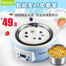 家用(小)sa迷你全自动en作米酒锅发酵机便携多功能纳豆机