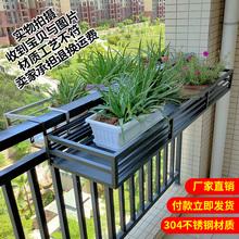 不锈钢sa台花架栏杆en架悬挂绿萝多肉花架子窗台壁挂式置物架