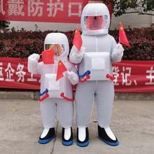。宇航sa太空服卡通ng航员道具成的头盔宝宝中国航天