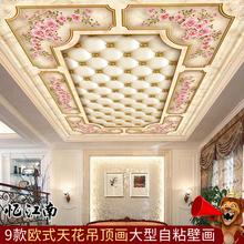 天花板吊sa1壁纸自粘ho视觉壁画创意墙贴画贴纸欧款花纹创意墙