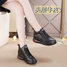 内增高sa鞋女202em新式平底休闲鞋厚底真皮旅游鞋保暖加绒棉鞋