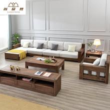 佰强尚sa梵北美进口em木客厅沙发L型转角贵妃组合北欧现代FAS