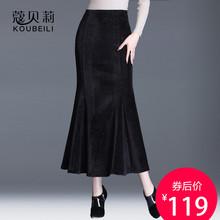 半身鱼sa裙女秋冬金es子遮胯显瘦中长黑色包裙丝绒长裙