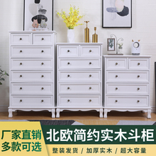 美式复sa家具地中海es柜床边柜卧室白色抽屉储物(小)柜子