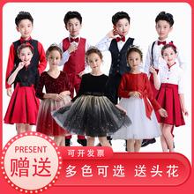新款儿童大sa唱表演出服es学生男女童舞蹈长袖演讲诗歌朗诵服