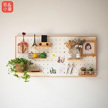 洞洞板sa质白色实木ai壁装饰厨房收纳置物架层板简约北欧定制