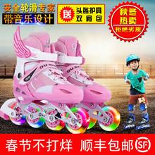 轮滑溜sa鞋宝宝全套ai-5-6-8-10岁初学者可调旱冰4-12男童女童