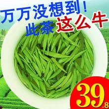 【20sa0新茶】绿ai20新雀舌毛尖特级散装竹叶茶明前春茶