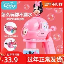 迪士尼sa宝宝全自动on红玩具不漏水少女心ins照相机枪