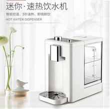 3秒便sa速热饮水机on家用冷热立式(小)型迷你桌面台式即热式式
