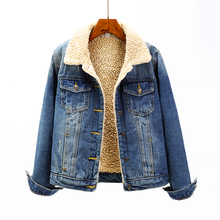 202sa秋冬季新式on搭羊羔毛牛仔外套女加绒加厚短式上衣棉服潮