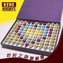黑白kisses好时之吻巧克力礼盒创sa15礼物送on日圣诞节礼物