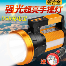 手电筒sa光充电超亮on氙气大功率户外远射程巡逻家用手提矿灯