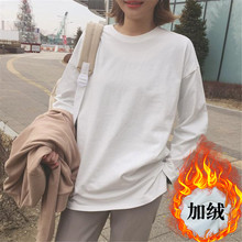纯棉白sa内搭中长式on秋冬季圆领加厚加绒宽松休闲T恤女长袖
