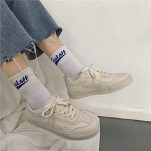 inssa白鞋女20on式百搭港风板鞋韩款运动鞋鞋子学生复古休闲鞋