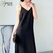 黑色吊sa裙女夏季新twchic打底背心中长裙气质V领雪纺连衣裙