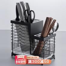 家用不sa钢刀架厨房tw子笼一体置物架插放刀具座壁挂式收纳架