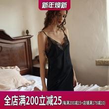 今夕何sa 性感睡衣tw吊带裙黑色仿真丝打底可外穿家居服女