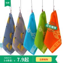 【5-6条装】纯棉sa6童(小)毛巾ud儿园擦手方巾宝宝口水巾包邮