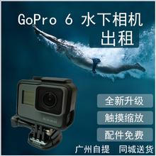 广州GsaPro Han8出租水下防水相机运动潜水4K摄像机租赁黑狗9