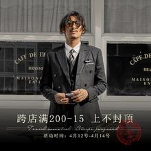 SOAsaIN英伦风an排扣西装男 商务正装黑色条纹职业装西服外套