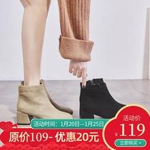 鞋夫的sa头中跟短靴an季靴子女2020新式ins网红瘦瘦靴低跟潮