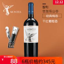 蒙特斯saontesan装进口红酒经典梅洛正品 买5送一