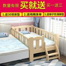 包邮实sa宝宝床带护an幼儿床(小)孩单的床松木加宽拼接床可定制