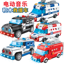 男孩智sa玩具3-6an颗粒拼装电动汽车5益智积木(小)学生组装模型