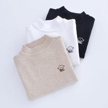 [saman]儿童毛衣中大童纯棉毛线衫