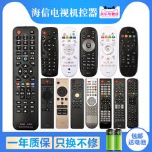 适用海信电视机遥控器液晶智能红外sa13音关乐bo用CN3B12/3F12 CN