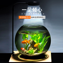 玻璃鱼缸加厚客厅(小)型sa7致造景圆bo金鱼缸桌面迷你乌龟缸
