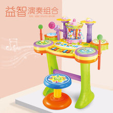 喷泉儿sa架子鼓益智bo充电麦克风音乐旋转木马鼓琴玩具