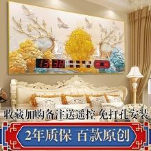 万年历sa子钟202bo20年新式数码日历家用客厅壁挂墙时钟表