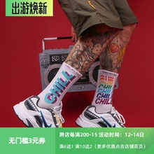 unisaue sobo原创chill欧美嘻哈街头潮牌中长筒袜子男女ins潮滑板