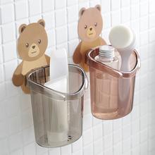 卫生间置物sa免打孔浴室bo吸壁挂款梳子牙膏牙刷带沥水收纳架