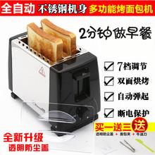 烤面包机家用多功能早餐机(小)型多sa12炉不锈bo司机面馒头片