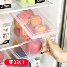 日本进口冰箱保鲜盒塑料收