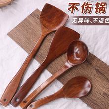 木铲子sa粘锅专用炒bo高温长柄实木炒菜木铲汤勺大木勺子