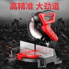 工具切sa斜断锯金属bo铝锯机铝型材家用型不锈钢切割机高精。