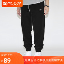 NICsaID NIbo季休闲束脚长裤轻薄透气宽松训练的气运动篮球裤子