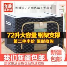 新疆包邮百货sa津布收纳箱bo储物钢架箱装衣服袋折叠整理箱