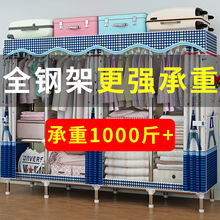 简易布衣柜25Msa5钢管加粗bo经济型出租房衣橱家用卧室收纳柜