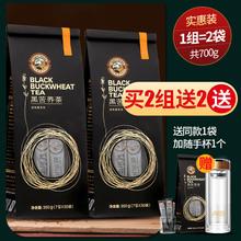 虎标黑sa荞茶350bo袋组合四川大凉山黑苦荞(小)袋装非特级荞麦